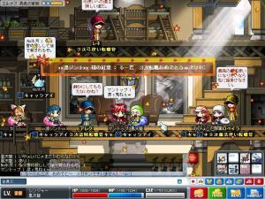 Maple0321.jpg