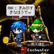 RNH.jpg