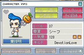 Maple0514.jpg