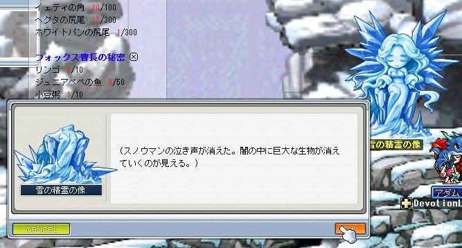 Maple0547.jpg