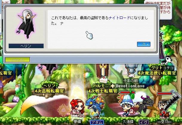 Maple0554.jpg