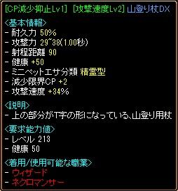 ドロ品_13