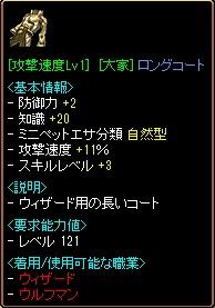 ドロ品_14