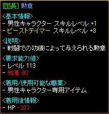 20071209162939.jpg