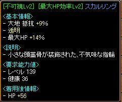 20071209162949.jpg