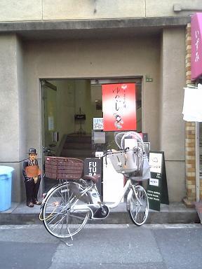 中崎町 010-60