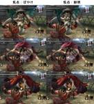 焦点比較画像(左:ぼやけ・右:鮮明)