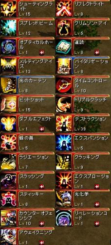 RedStone 11.04.08[40]