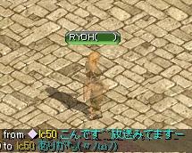 RedStone 11.03.22[05]