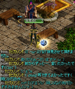 RedStone 11.03.03[05]