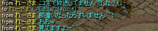 RedStone 11.03.28[07]