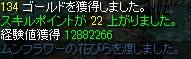 RedStone 11.03.31[04]