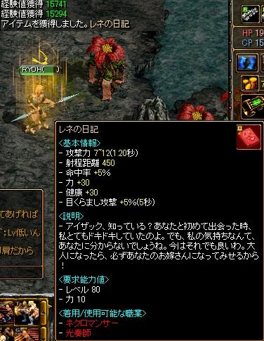 RedStone 11.04.22[01]
