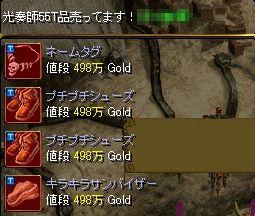RedStone 11.04.20[01]