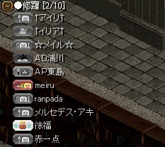 RedStone 11.04.12[02]