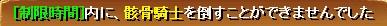 RedStone 11.05.03[04]