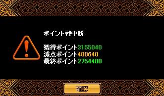 RedStone 11.05.03[06.1]