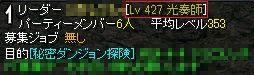 RedStone 11.05.05[03]