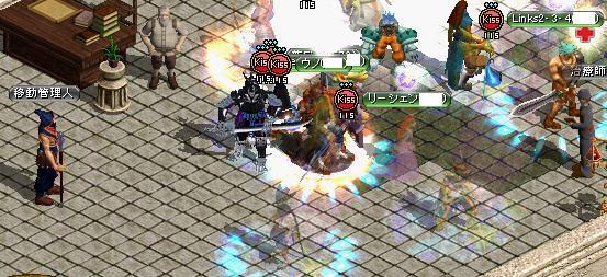 GH3攻城戦勝利