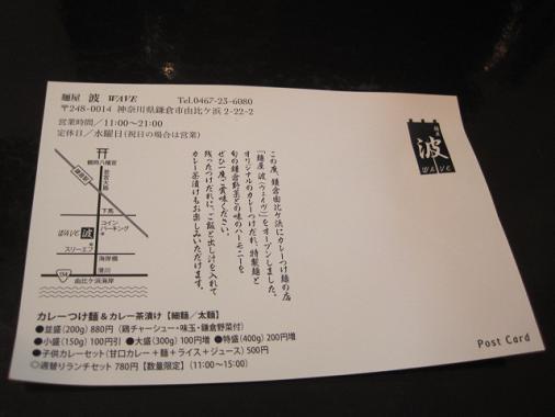 m-wave15.jpg