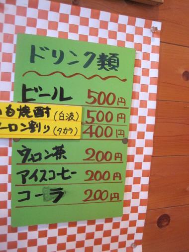 miura10.jpg