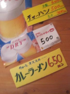 miura11.jpg