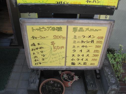 miura6.jpg