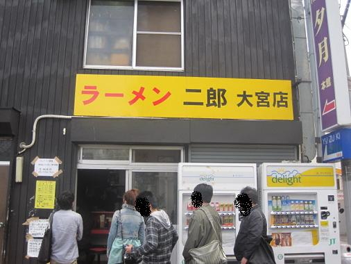 ohmiya-sanpo1.jpg