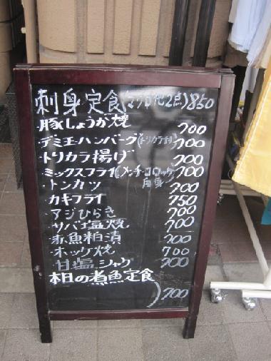 ohsakaya3.jpg