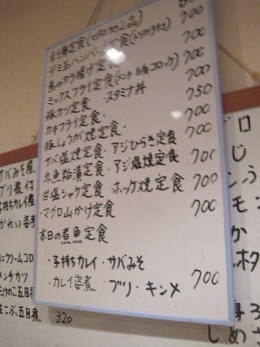ohsakaya4.jpg
