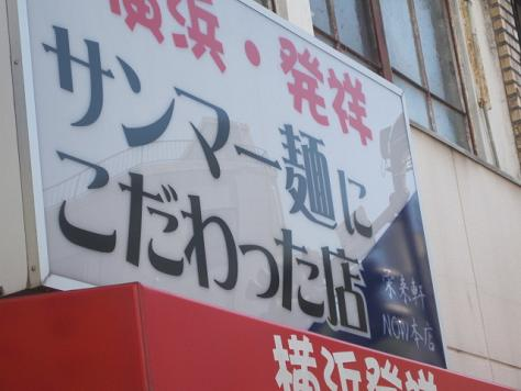 yoshino-w12.jpg