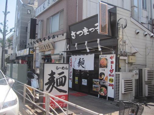 yoshino-w5.jpg