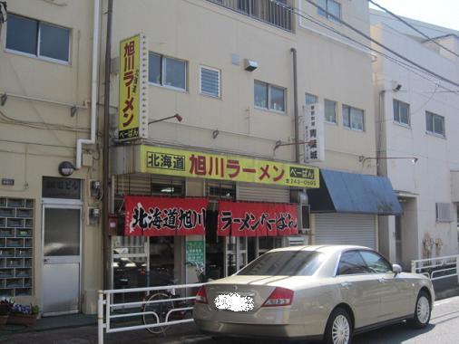 yoshino-w7.jpg