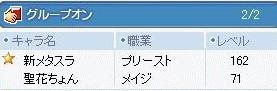20070102231721.jpg