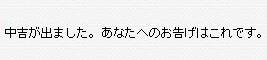20070102235524.jpg