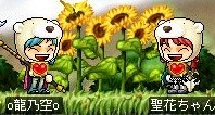 龍乃空&聖花ちゃん