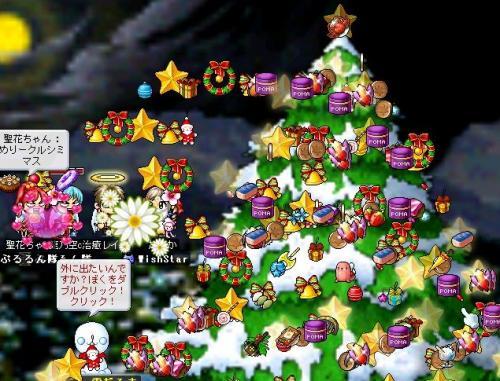 2005クリスマス