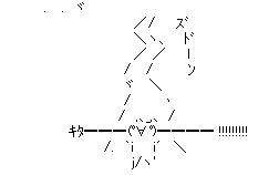 kaminari.jpg