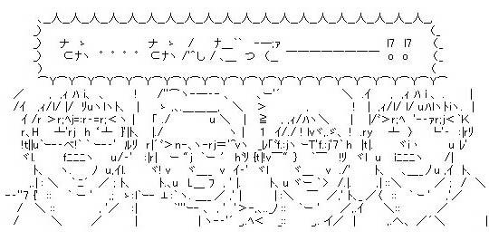 na_na.jpg