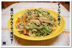 cook1.jpg