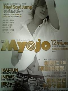 2006.11d誌