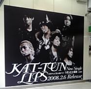 渋谷駅看板