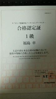 2011100313340000.jpg