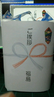 2011101118000001.jpg
