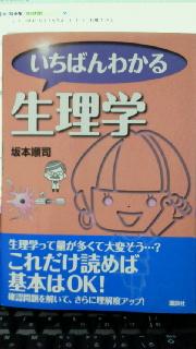2011110500430002.jpg