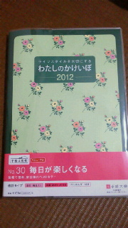 2011120100310001.jpg