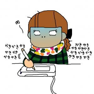 kakikaki_convert_20120119021746.jpg