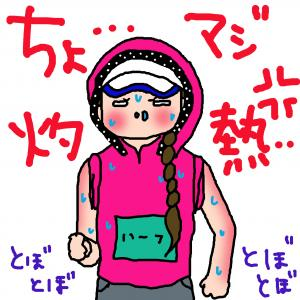 syakunetu_convert_20111017231505.jpg