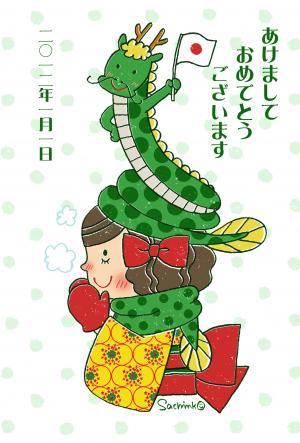tatsudoshi_convert_20120101020443.jpg