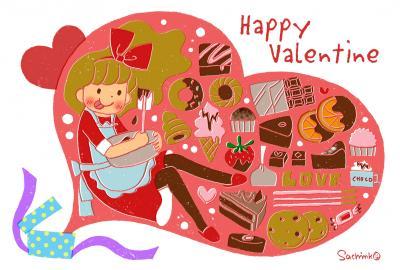 valentine_convert_20120214184414.jpg